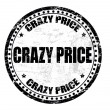 Stock Vector: Crazy price stamp