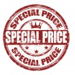 Stock Vector: Special price stamp
