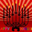 Stock Vector: Happy Hanukka