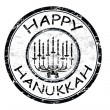 Happy Hanukka stamp - Stock Vector