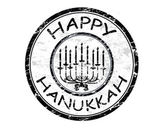 Happy Hanukka stamp — Stock Vector