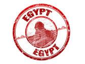 Egypt stamp — Stock Vector