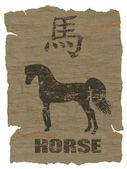 Horse Zodiac icon — Stock Vector