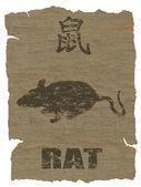 Rat Zodiac icon — Stock Photo