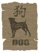 Dog Zodiac icon — Stock Photo