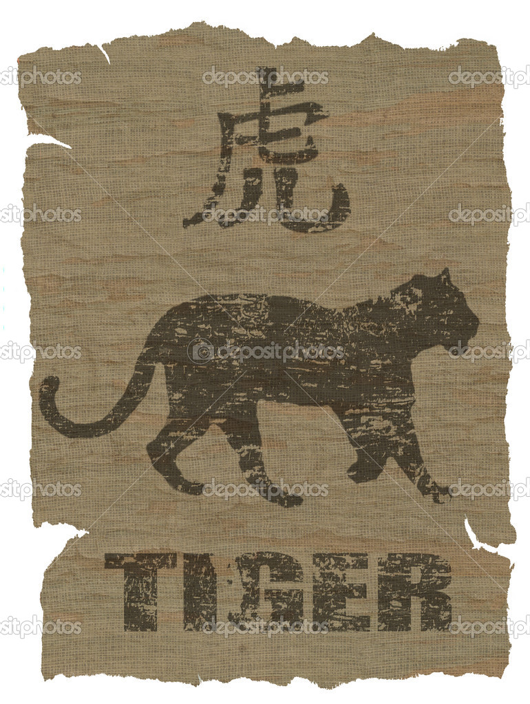Tiger Zodiac icon on texture of old canvas — Stock Photo #4677245