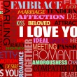 Various love words - Stock Vector