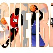 Basketball title — Stock Vector #4964012