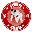 Royalty-Free Stock Vector Image: Judo  label