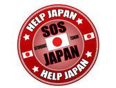 Help Japan label — Stock Vector