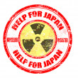 Help Japan stamp - Stock Vector