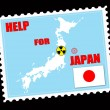 Help for Japan stamp — Stock Vector