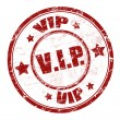 Stock Vector: Vip stamp