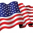Usflag — Stock Photo #4523978
