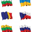 Stock Photo: Set of flags