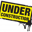 Under construction — Stock Photo #4882442