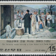 Postage stamps devote to Kim Il-sung, Korea - Stock Photo
