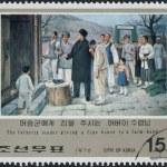 os selos de dedicar-se a kim il-sung, Coreia — Fotografia Stock  #4340832