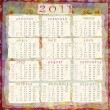 Calendar 2011 - Stock Photo