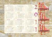 Calendar 2011 — Stock Photo