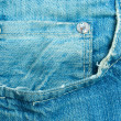 Blue jeans — Stock Photo #4846671