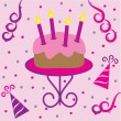 Birthday Cake — Stock Vector #4121352