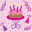 Birthday Cake — Stock Vector #4121352