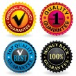 Vector de stock : Quality Labels