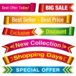 Sale Banners — Stock Vector #4157288