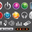 Royalty-Free Stock Vector Image: Audio Button