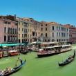 Venice Grand Canal — Stock Photo