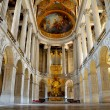 Royal Chapel of Versailles Palace, Paris - Stock Photo
