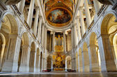 Royal Chapel of Versailles Palace, Paris — Stock Photo