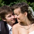 Stock Photo: Portrait of happy newly-wed