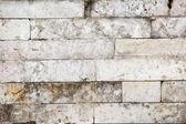 Каменная стена — Stock Photo