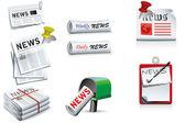 Wektor wiadomości ikona strony — Wektor stockowy