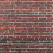 Old Philadelphia red brick wall — Stock Photo
