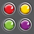 Colored buttons on gray background — Stock Vector #4345689