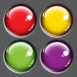 Colored buttons on gray background — Stock Vector #4345691