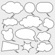 Vector set of comics style speech bubbles — Stock Vector #4743277