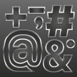 Metal letters big and small — 图库矢量图片 #4867439