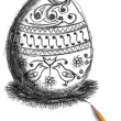 Sketch of easter egg and pencil — Stockfoto