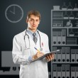 Young doctor man with stethoscope — Stock Photo #5221984