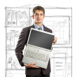Businessman with open laptop in his hands — Stock Photo #5274164