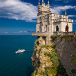 Fairy castle above the sea - Stock Photo