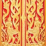 Thai painting craved — Stock Photo