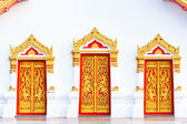 Three painting craved doors — Stock Photo