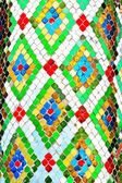 Colorful mosaic — Stockfoto