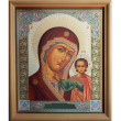 "Jesus and mary icon - of ""Religious Icons"" — Foto de Stock"