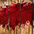 Blood on wall - Foto Stock